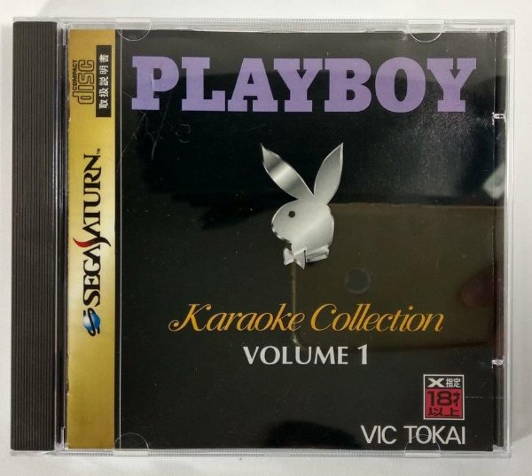 Playboy Karaoke Collection Vol 1 Original [Japonês] - Sega Saturn