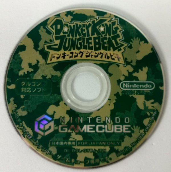 Donkey Kong Jungle Beat Original [Japonês] - GC