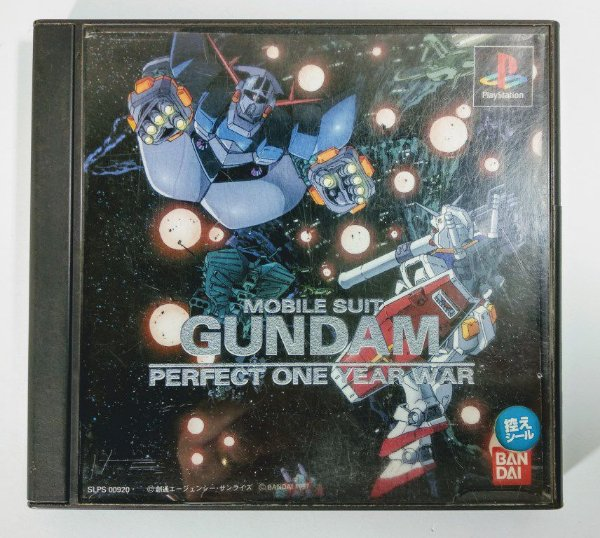 MOBILE SUIT GUNDAM PERFECT ONE YEAR WAR [JAPONÊS] - PS1 ONE