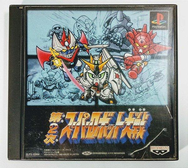 Super Robot Wars 2 Original [JAPONÊS] - PS1 ONE
