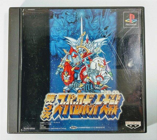 SUPER ROBOT WARS 3 Original [JAPONÊS] - PS1 ONE