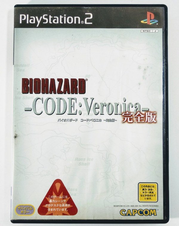 Biohazard Code: Veronica X Original [JAPONÊS] - PS2