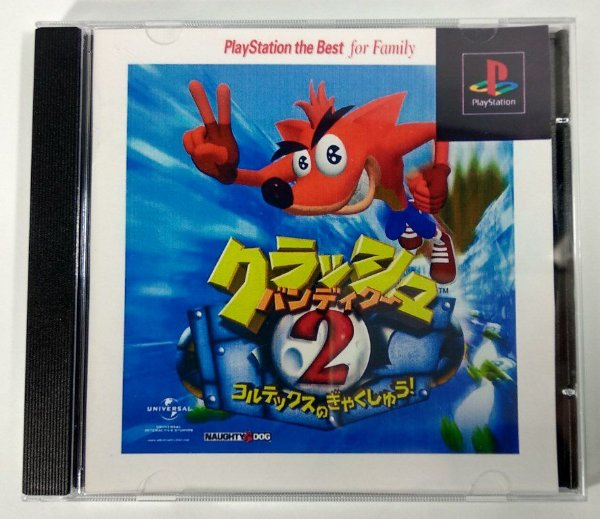 Crash Bandicoot 2 Original [JAPONÊS] - PS1 ONE