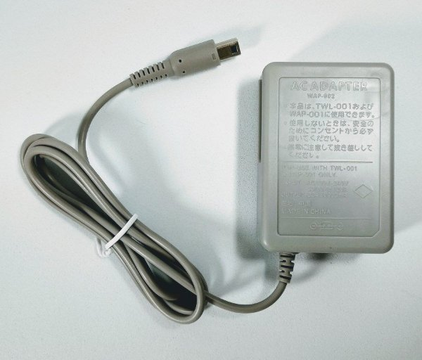 Carregador bivolt - DSI, XL, 3DS, 3DS XL, 2DS, new 3DS