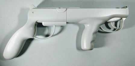 Machine Gun - Wii