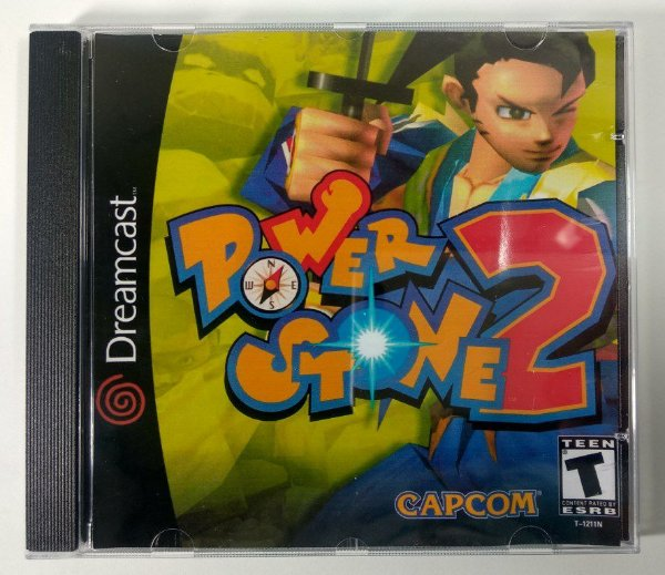 Power Stone 2 [REPLICA] - Dreamcast