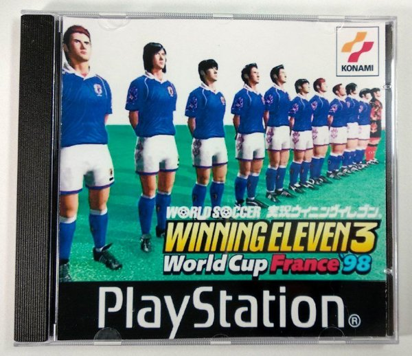 Winning Eleven 3 World Cup France 98 [REPLICA] - PS1 ONE