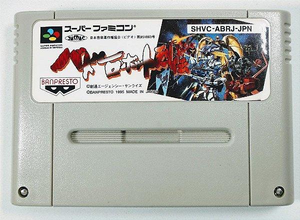Jogo Battle Robot Retsuden Gundam - Super Famicom