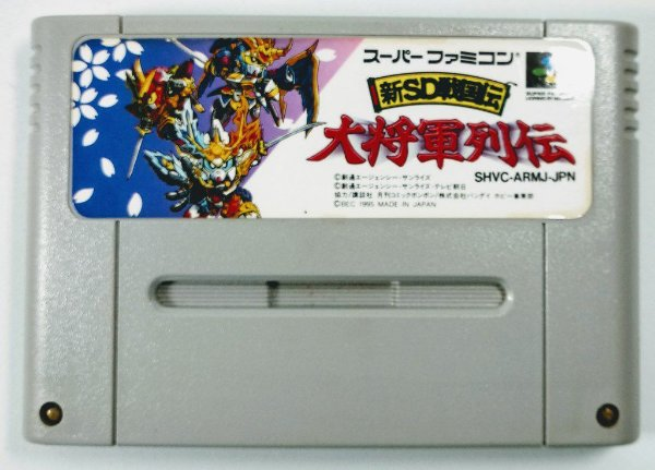 Jogo Shin SD Sengokuden Daishougun Retsuden - Super Famicom