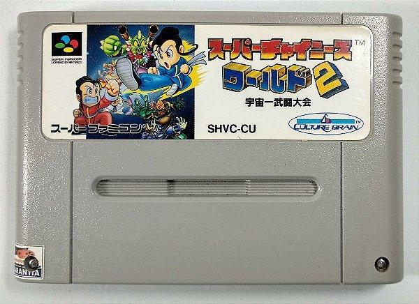 Jogo Super Chinese World 2 Original - Super Famicom