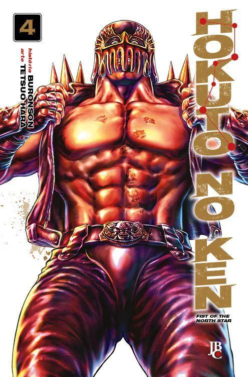 Hokuto no Ken 04