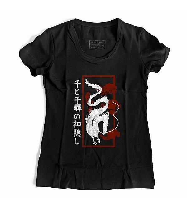Camiseta Feminina Anime A Viagem de Chihiro