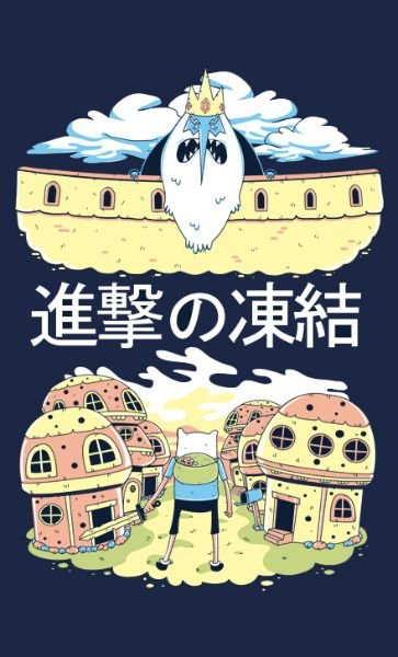 Camiseta  Adventure Time Attack on Titan