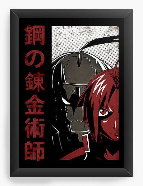 Quadro  Decorativo Anime Full Metal Red
