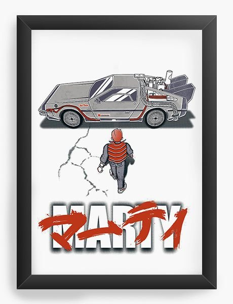Quadro Decorativo Marty - Nerd e Geek - Presentes Criativos