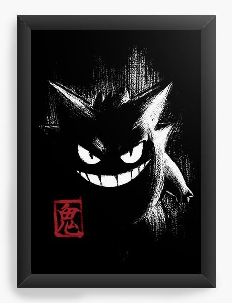 Quadro Decorativo A4 (33X24) Gengar - Nerd e Geek - Presentes Criativos