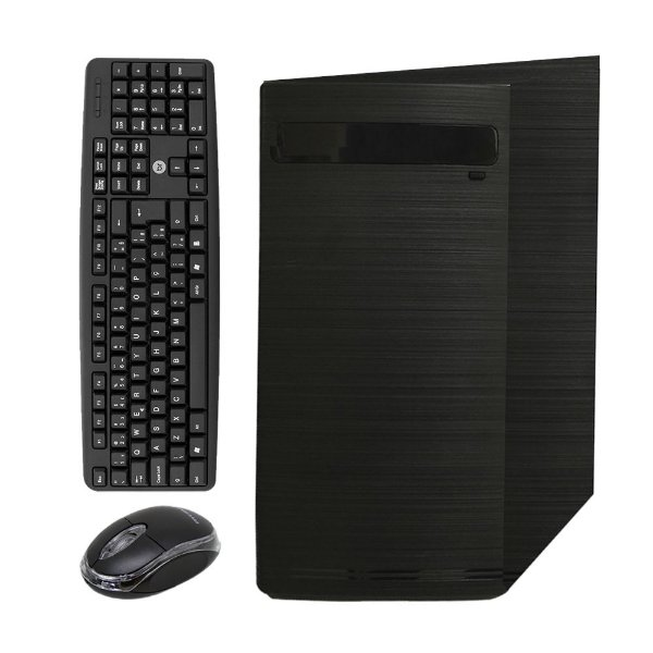 Computador Gamer BRX Corp 530, Intel Core i3, 4GB, SSD 120GB