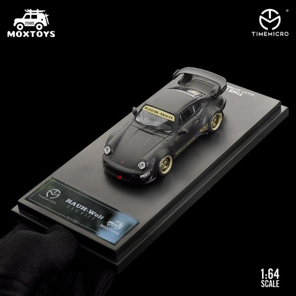Porsche RWB 930 Stella Artois - 1:64 - TIMEMICRO