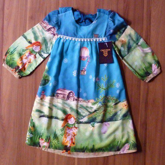 Vestido Infantil Tandy Bee