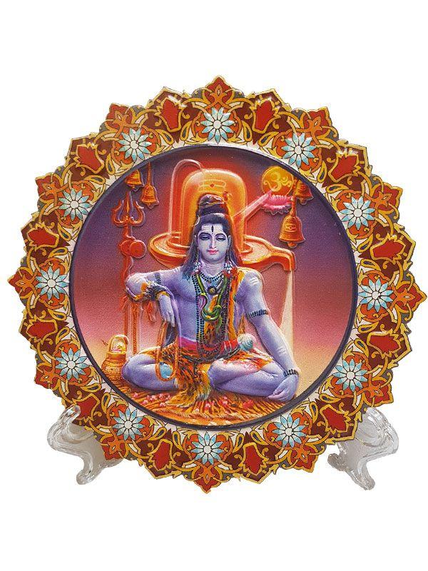 "Mandala Decorativa Deus ""Shiva"" - Hindu"