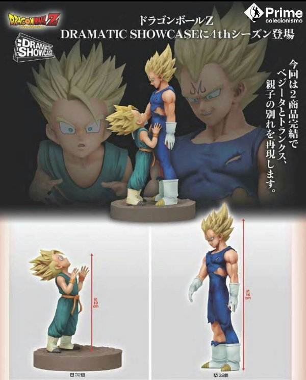 Majin Vegeta SSJ e Trunks SSJ Dragon Ball Z Dramatic Showcase Banpresto Original