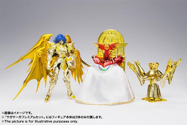 [ENCOMENDA] Saga Saga Premium Set Cavaleiros do Zodiaco Saint Seiya Bandai Cloth Myth EX Original