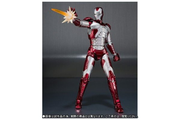Iron Man Mark V Iron man 2 S.H. Figuarts Bandai Original