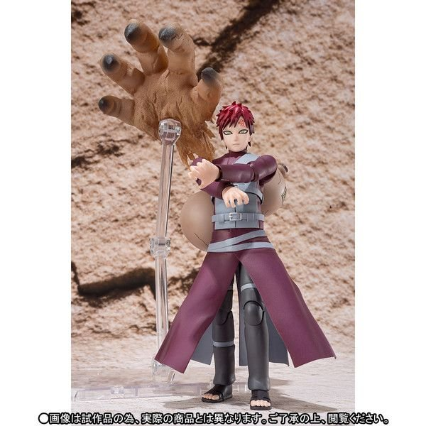 Gaara Naruto Shippuuden S.H. Figuarts Bandai Original