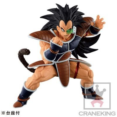 Raditz Dragon Ball Z Scultures 5 Banpresto original
