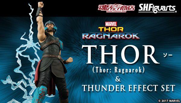 Thor & Thunder Effect Ragnarok Marvel S.H.Figuarts Bandai Original