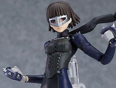 Queen Persona 5 Figma Max Factory Original