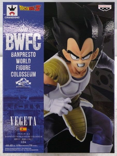 Vegeta Dragon Ball Z BWFC World Figure Colosseum 2018 Banpresto Original