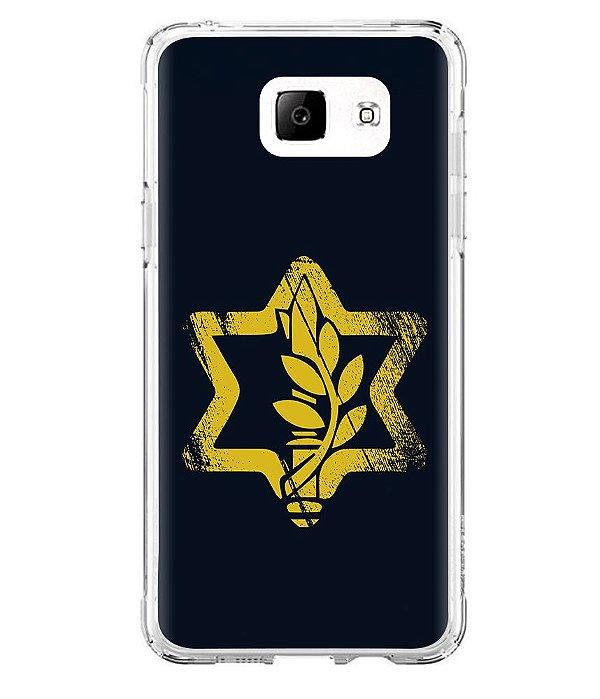 Capa para Celular Militar Israel Defense