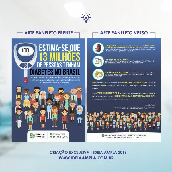 Artes Digital | Panfleto