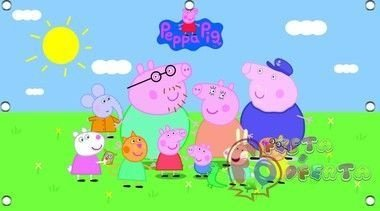 Peppa pig completo para painel de festa infantil