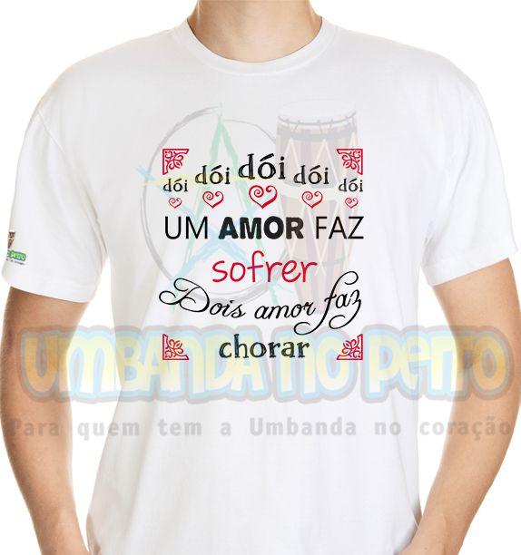 Camiseta Dói, Dói, Dói
