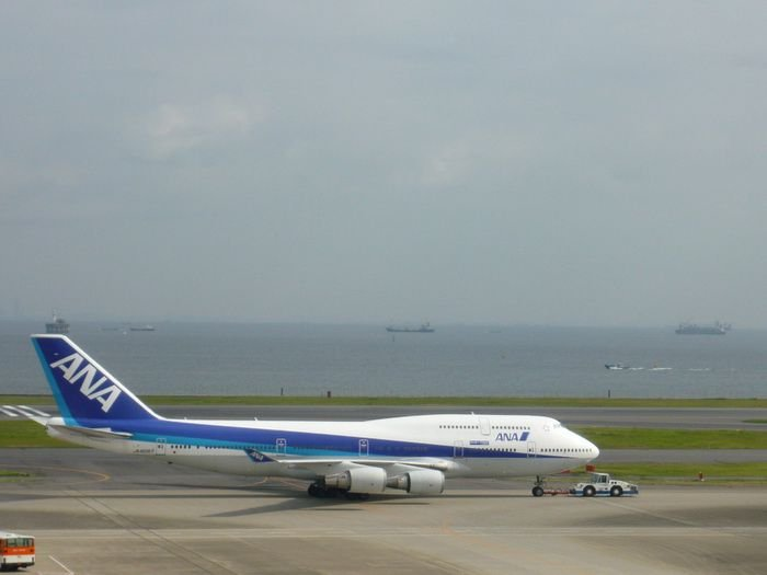 "PRÉ- VENDA Phoenix 1:400 ANA Boeing B747-400 ""Happy Flight"""