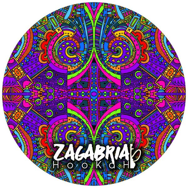 Tapete Zagabria Hookah Psychedelic