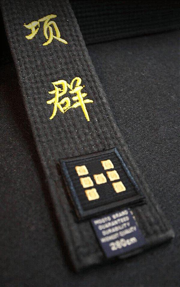 Escudo de Graduação Mooto Dan Patch Dourado