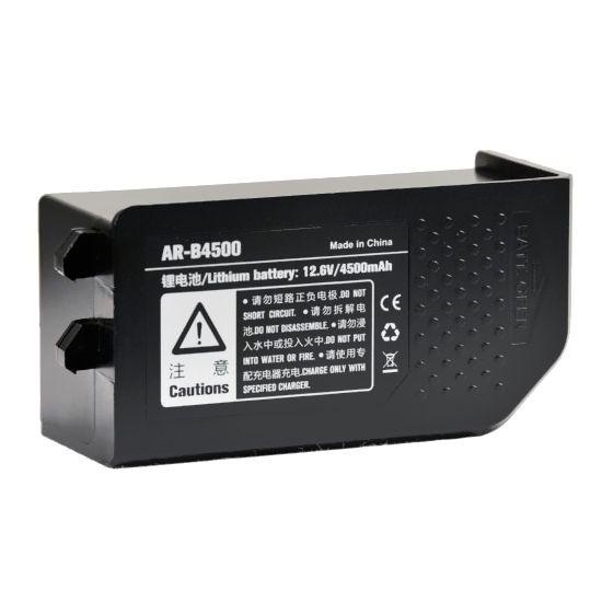 Bateria Godox AR-B4500