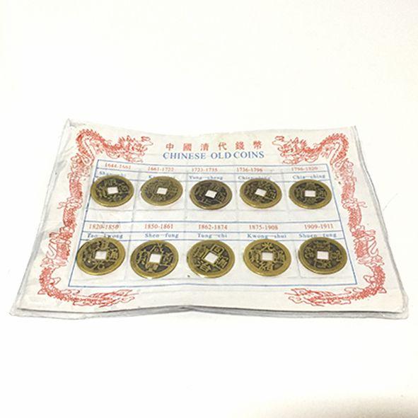 Conjunto de Moedas Antigas Chinesas