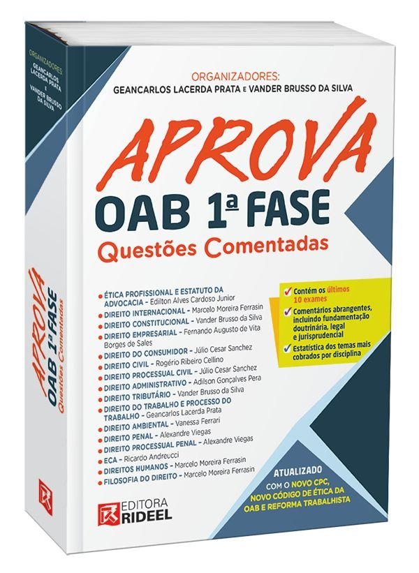 Aprova OAB 1ª fase – Questões comentadas