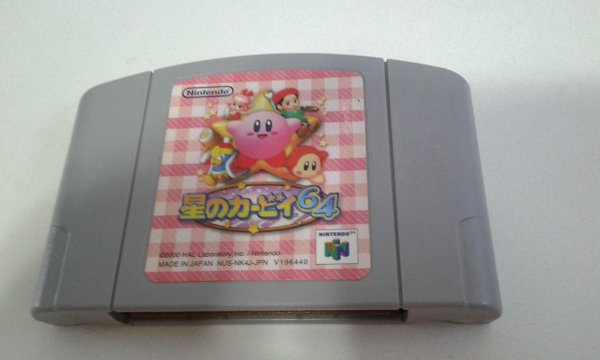 Game Para Nintendo 64 - Kirby 64 The Crystal Shards NTSC-J