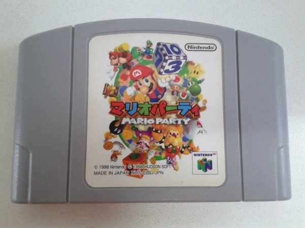 Game Para Nintendo 64 - Mario Party NTSC-J