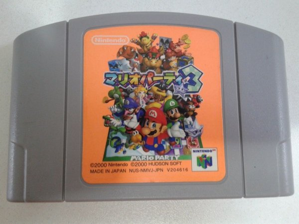 Game Para Nintendo 64 - Mario Party 3 NTSC-J