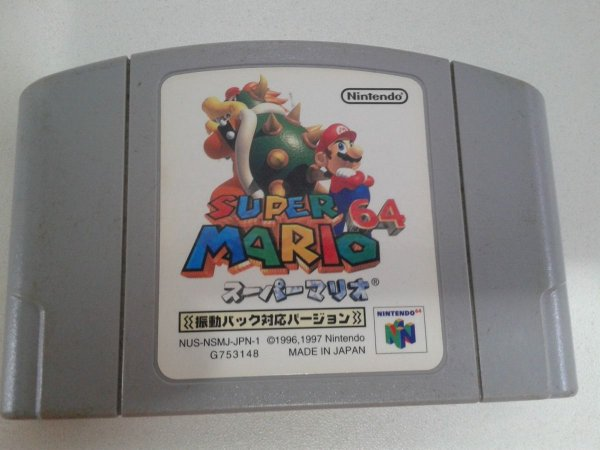 Game Para Nintendo 64 - Super Mario 64 Rumble Version NTSC-J