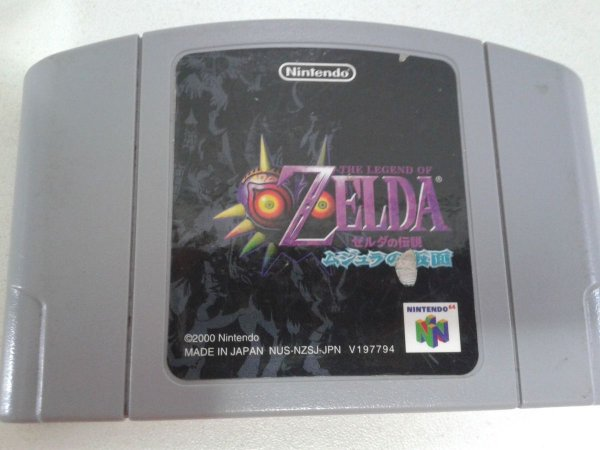 Game Para Nintendo 64 - Zelda Majora's Mask NTSC-J