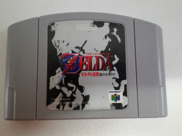 Game Para Nintendo 64 - Zelda Ocarina Of Time NTSC-J