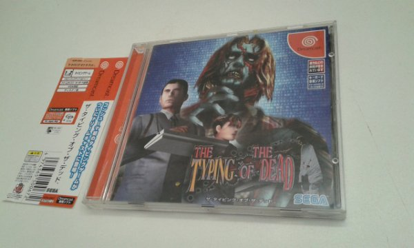 Game Para Sega Dreamcast - The Typing Of The Dead com Spine Card NTSC-J