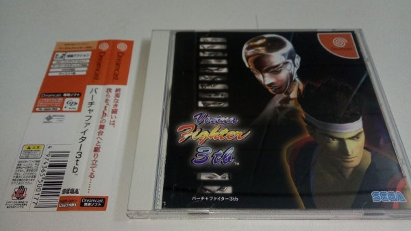 Game Para Sega Dreamcast - Virtua Fighter 3tb NTSC-J